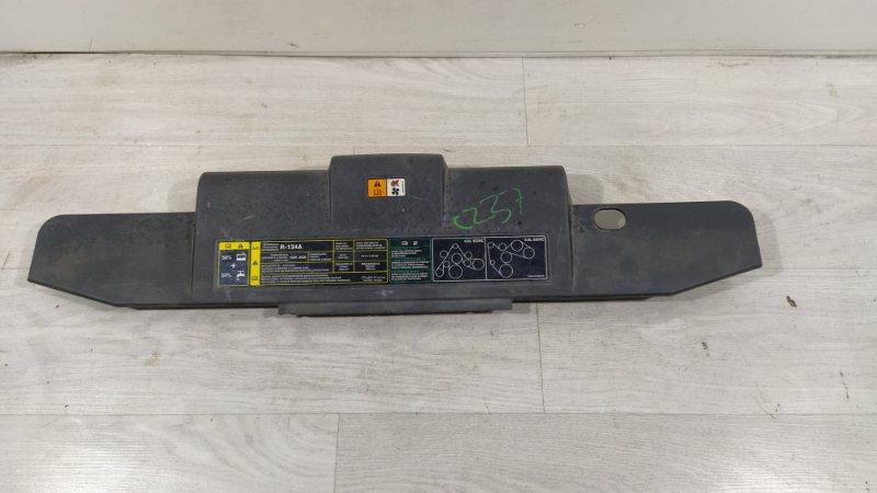 Накладка замка капота Ford Explorer (2001- 2011) (б/у)
