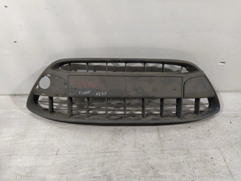 Решетка в бампер центральная Ford Fiesta (2008-2012) (б/у)