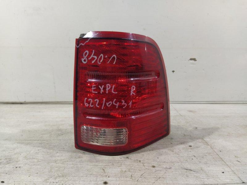 Фонарь задний правый Ford Explorer (2001- 2011) (б/у)