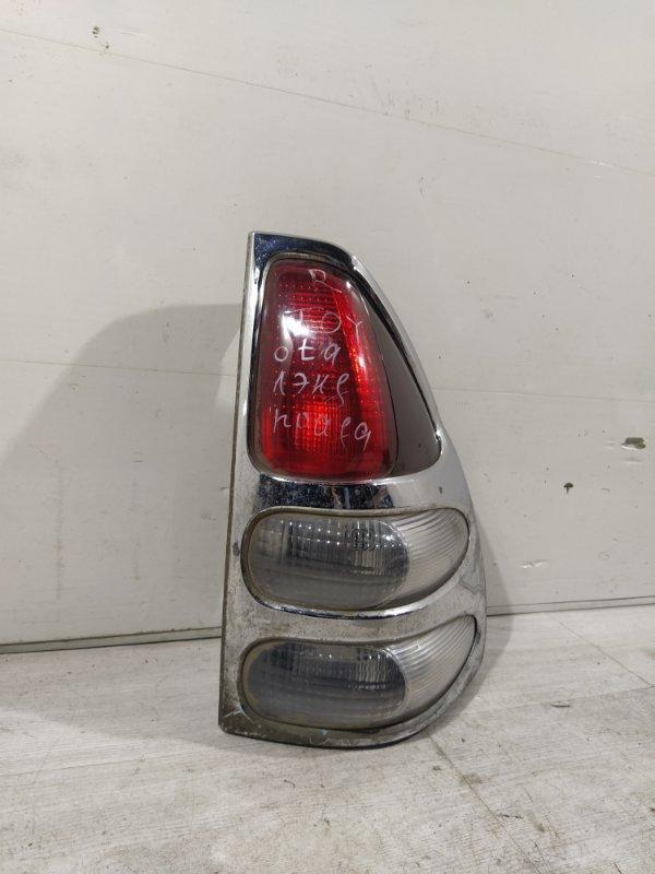 Фонарь задний правый Toyota Land Cruiser (120)-Prado (2002-2009) (б/у)