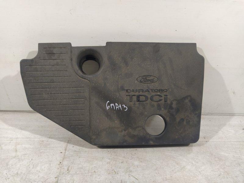 Накладка двигателя декоративная Ford Mondeo 4 (2007-2014) (б/у)