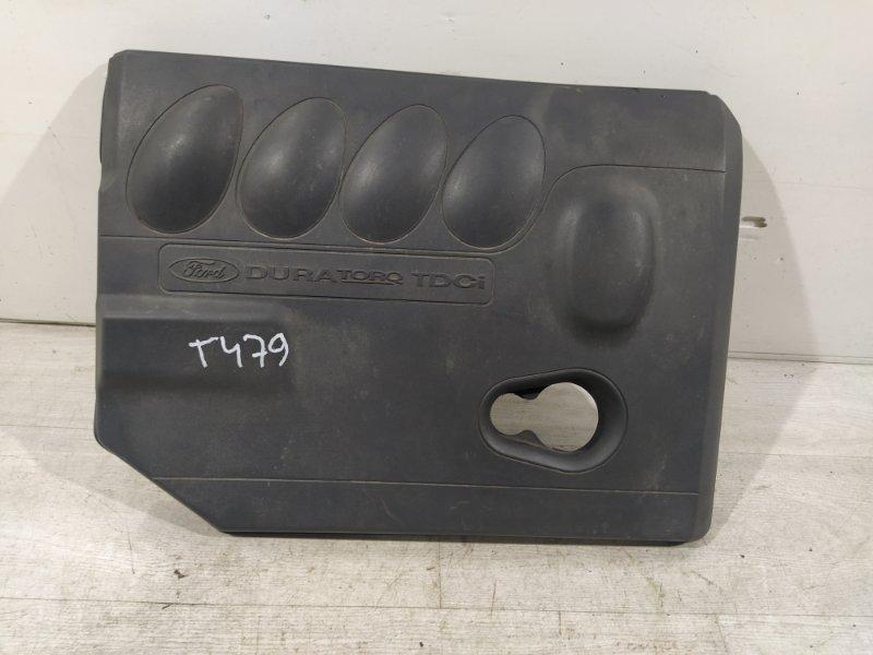 Накладка двигателя декоративная Ford Kuga 1 (2008-2012) (б/у)