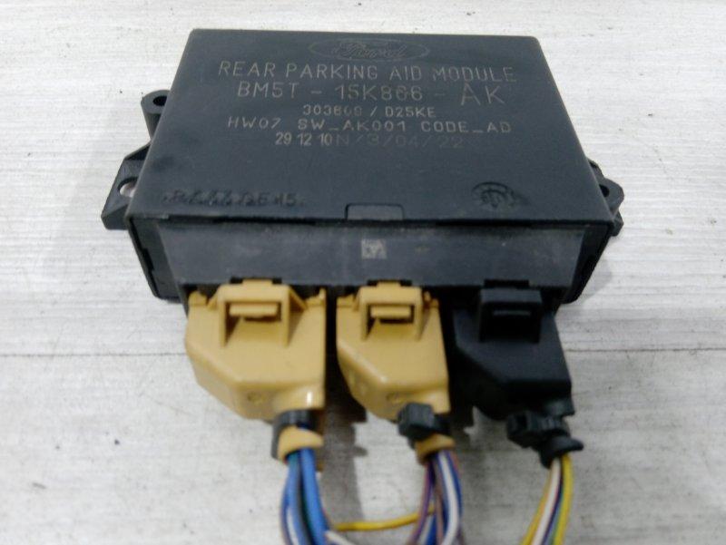Блок управления парктрониками Ford Focus 3 (2011>) (б/у)