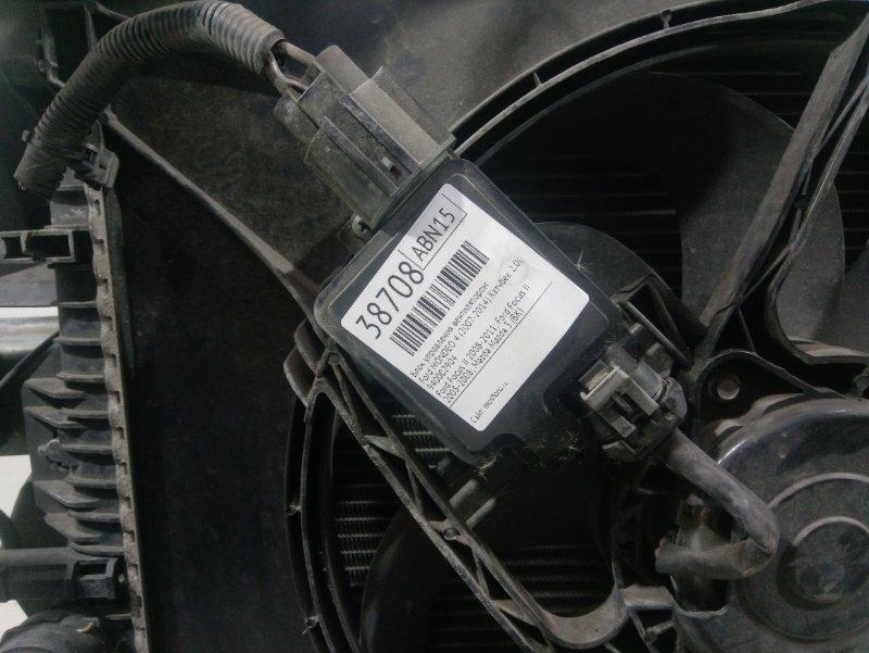 Блок управления вентилятором Ford Mondeo 4 (2007-2014) ХЭТЧБЕК 2.0L DURATEC-HE (145Л.С.) 2007 (б/у)
