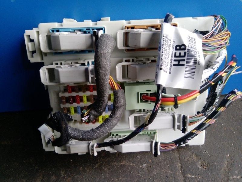Блок предохранителей салонный Ford Focus 3 (2011>) ХЭТЧБЕК 2.0L DURATORQ DOHC(150/163PS)-DW10C 2011 (б/у)
