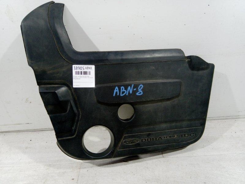 Накладка двигателя декоративная Ford Focus 3 (2011>) ХЭТЧБЕК 2.0L DURATORQ DOHC(150/163PS)-DW10C 2011 (б/у)