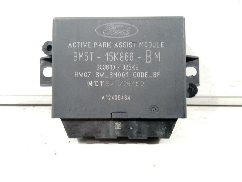 Блок управления парктрониками Ford Focus 3 (2011>) ХЭТЧБЕК 2.0L DURATORQ DOHC(150/163PS)-DW10C 2011 (б/у)
