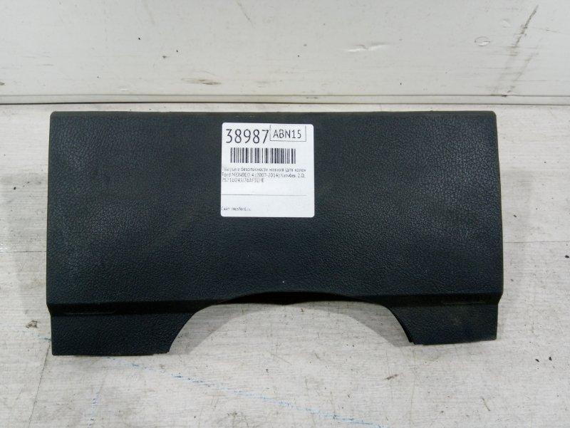Подушка безопасности нижняя (для колен) Ford Mondeo 4 (2007-2014) ХЭТЧБЕК 2.0L DURATEC-HE (145Л.С.) (б/у)