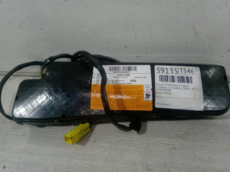 Подушка безопасности в сидение Ford Galaxy 2006-2015 2.0L ECOBOOST (200PS) - MI4 2010 (б/у)
