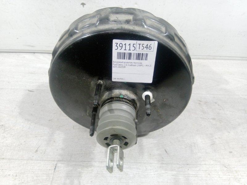 Вакуумный усилитель тормозов Ford Galaxy 2006-2015 2.0L ECOBOOST (200PS) - MI4 2010 (б/у)