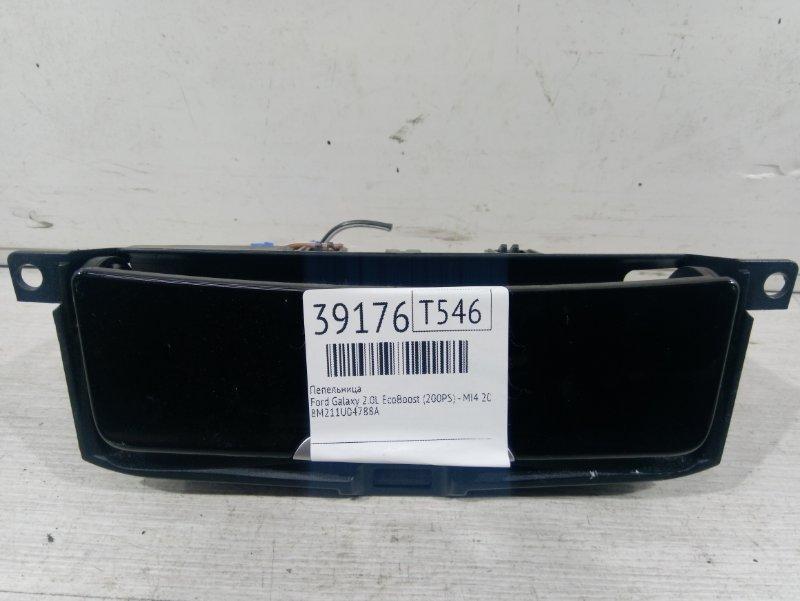 Пепельница Ford Galaxy 2006-2015 2.0L ECOBOOST (200PS) - MI4 2010 (б/у)
