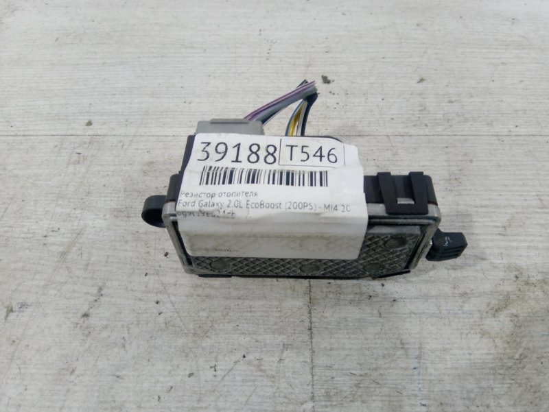 Резистор отопителя Ford Galaxy 2006-2015 2.0L ECOBOOST (200PS) - MI4 2010 (б/у)
