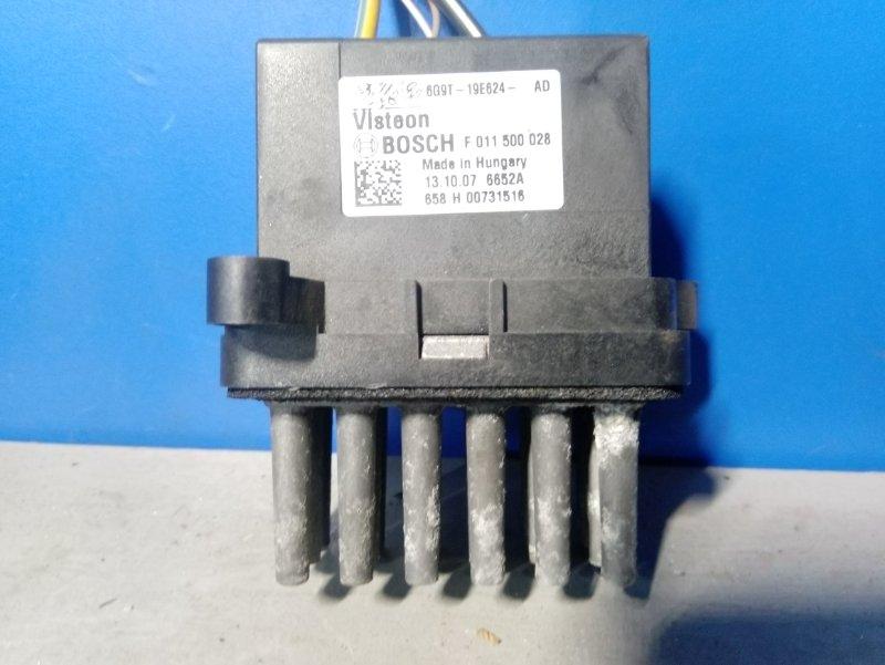 Резистор отопителя Ford Mondeo 4 (2007-2014) 2.0L TDCI/QXBA 2008 (б/у)