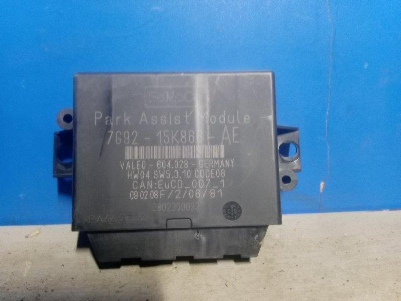Блок управления парктрониками Ford S-Max 2006- 2.0L AZWA 2008 (б/у)
