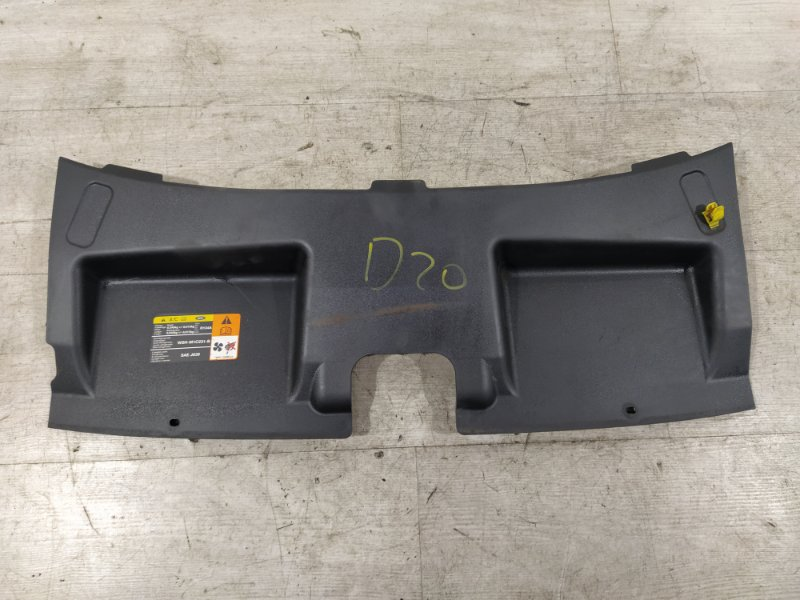 Кожух замка капота Ford Mondeo 4 (2007-2014) ХЭТЧБЕК 2.2L DURATORQ-TDCI (175PS) 2008 верхний (б/у)
