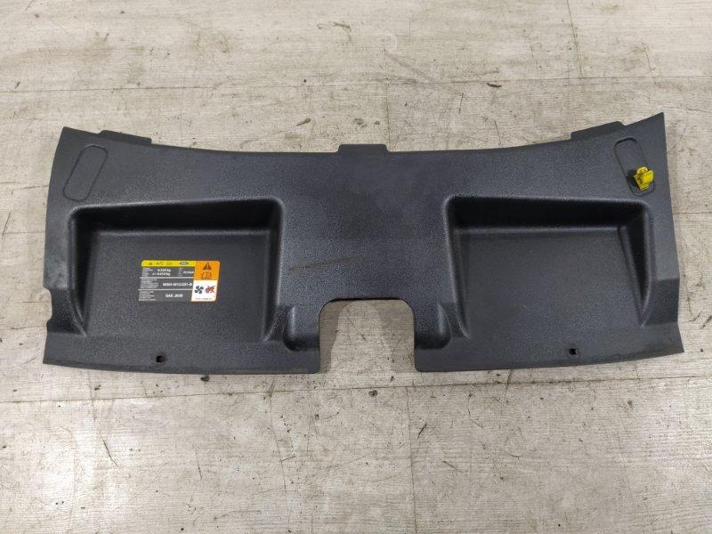 Кожух замка капота Ford Mondeo 4 (2007-2014) ХЭТЧБЕК 2.0L DURATEC-HE (145PS) 2008 (б/у)