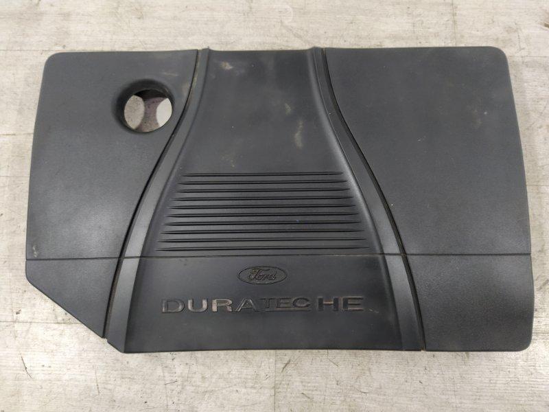 Накладка двигателя декоративная Ford Mondeo 4 (2007-2014) ХЭТЧБЕК 2.0L DURATEC-HE (145PS) 2008 (б/у)