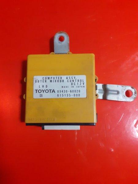 Блок управления зеркалами Toyota Land Cruiser HDJ100 1HDFTE (б/у)