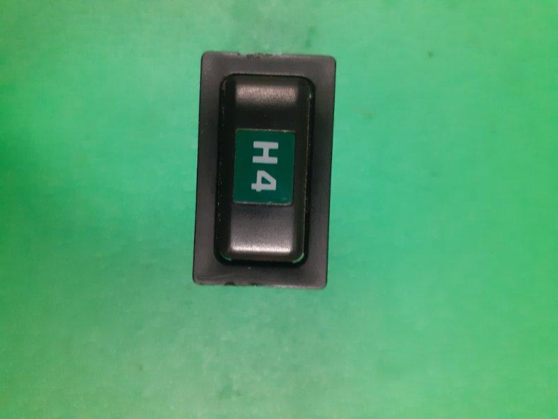 Кнопка включения полного привода Toyota Land Cruiser FJ80 (б/у)