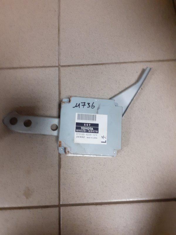 Блок управления акпп Toyota Land Cruiser Prado 150 1KDFTV (б/у)
