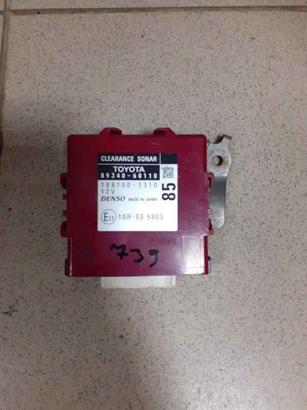 Блок управления Toyota Land Cruiser Prado 150 1GDFTV (б/у)