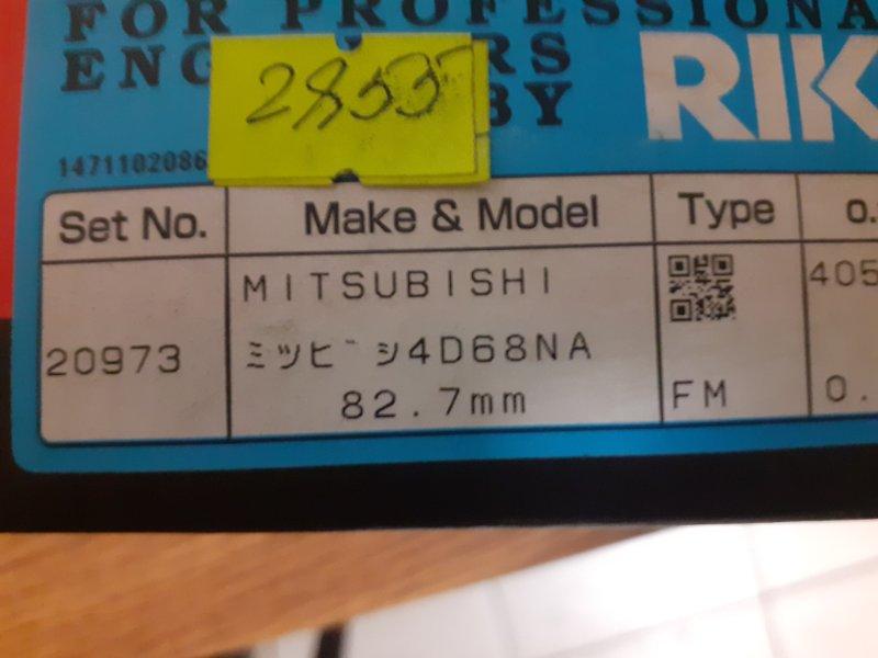 Кольца поршневые Mitsubishi Colt 4D68
