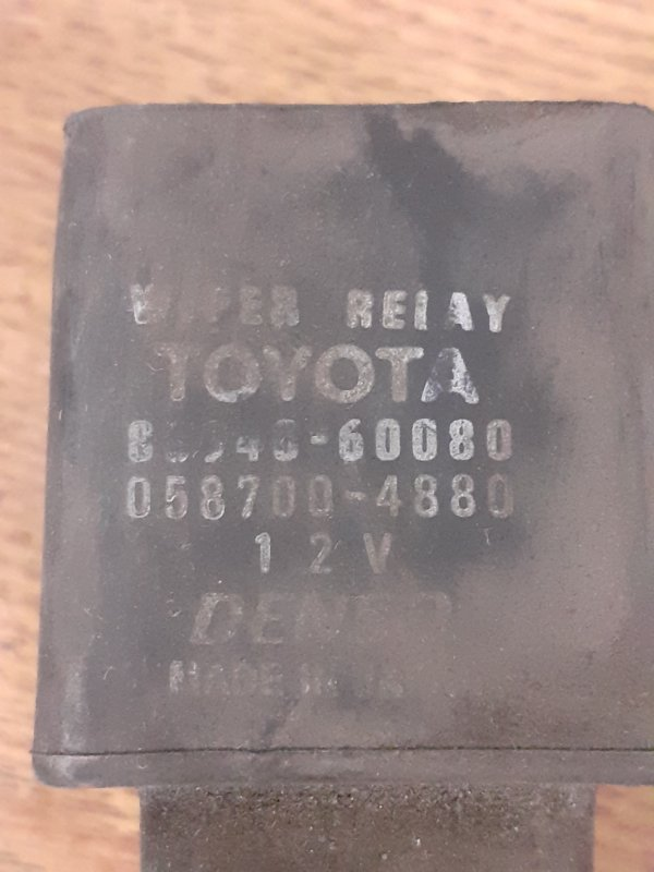 Реле Toyota Land Cruiser 100 1FZFE (б/у)