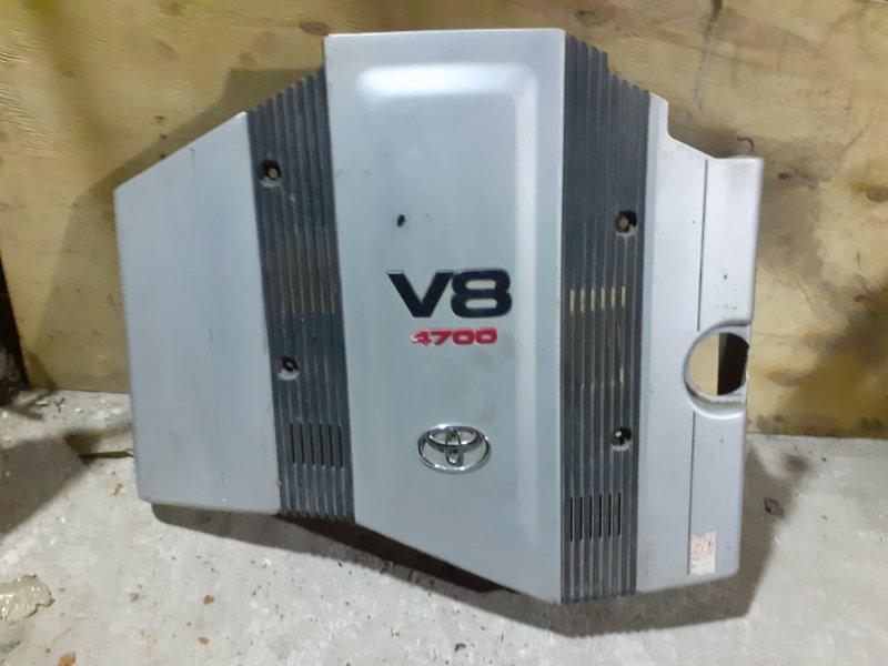 Крышка двигателя Toyota Land Cruiser 100 1HDFTE (б/у)