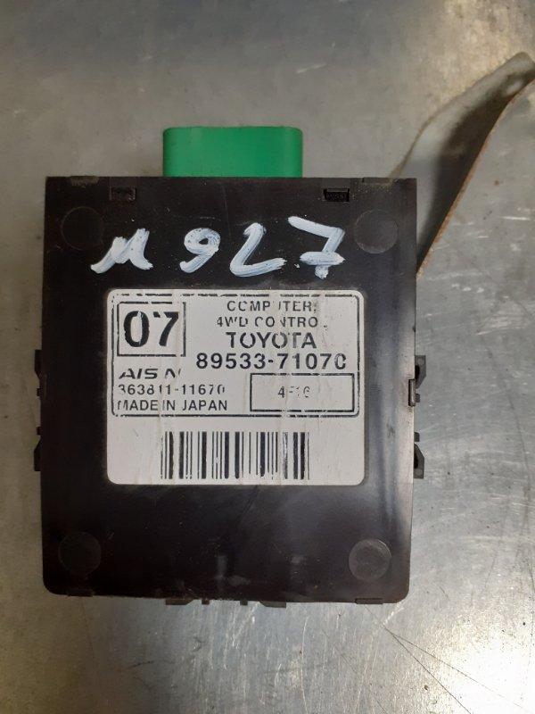 Блок управления полным приводом Toyota Hilux GGN25 2KDFTV (б/у)
