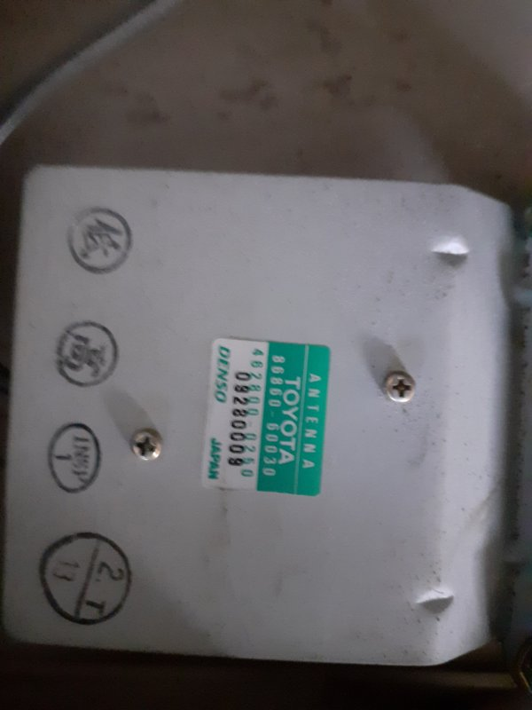 Блок управления Toyota Land Cruiser 100 2UZFE (б/у)