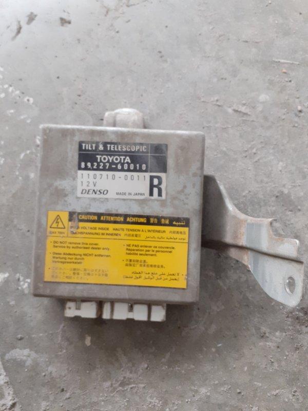 Блок управления Toyota Land Cruiser 100 2UZFE 2002 (б/у)