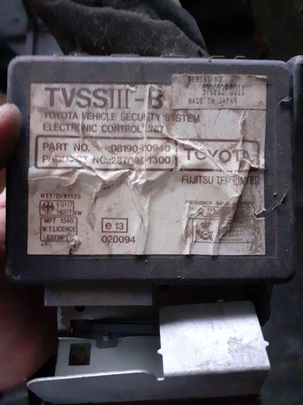 Блок управления Toyota Land Cruiser 80 (б/у)