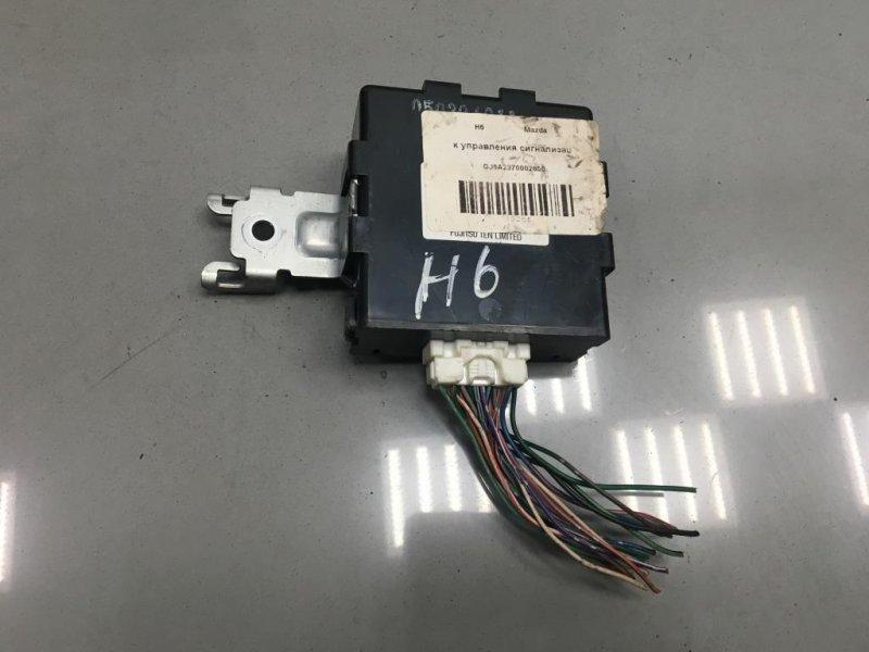 Блок электронный Mazda 6 Gg (б/у)