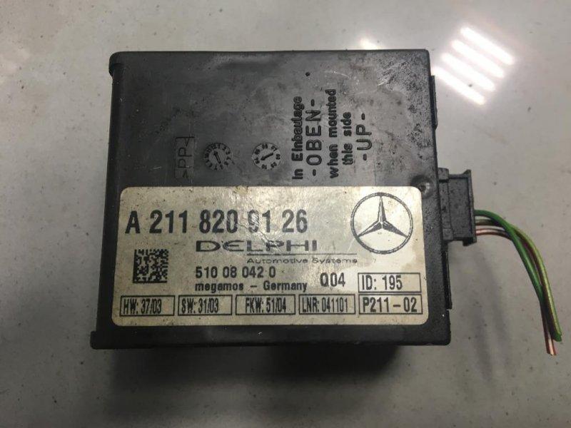 Блок управления центральным замком Mercedes C Class W203 (б/у)