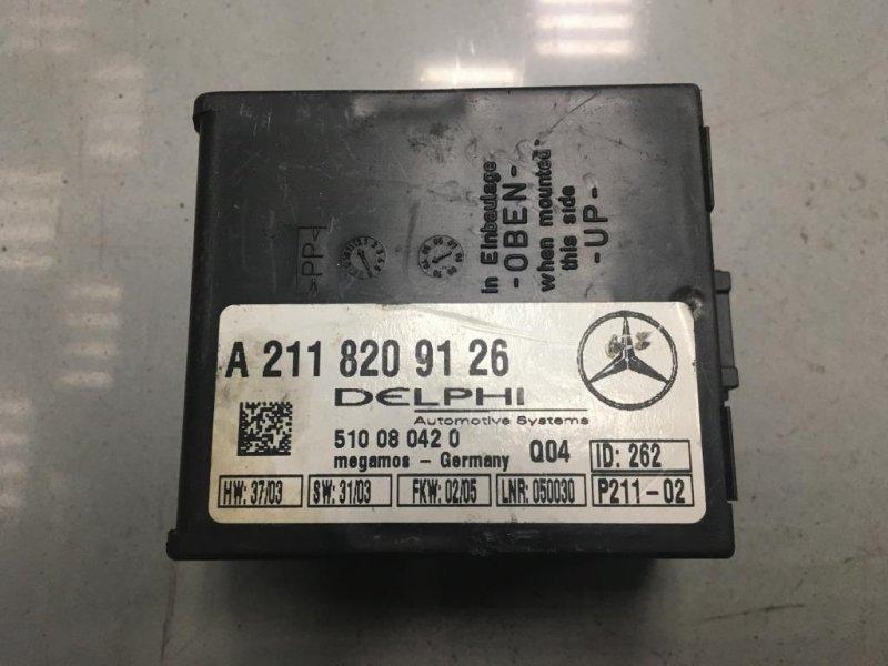 Блок управления центральным замком Mercedes E Class W211 (б/у)