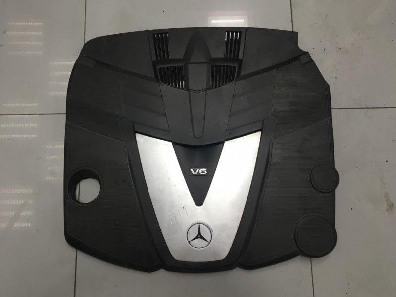 Накладка двигателя Mercedes E Class W211 3.0 2006 (б/у)