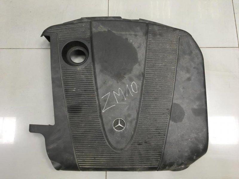 Накладка двигателя Mercedes C Class W203 2 2005 (б/у)