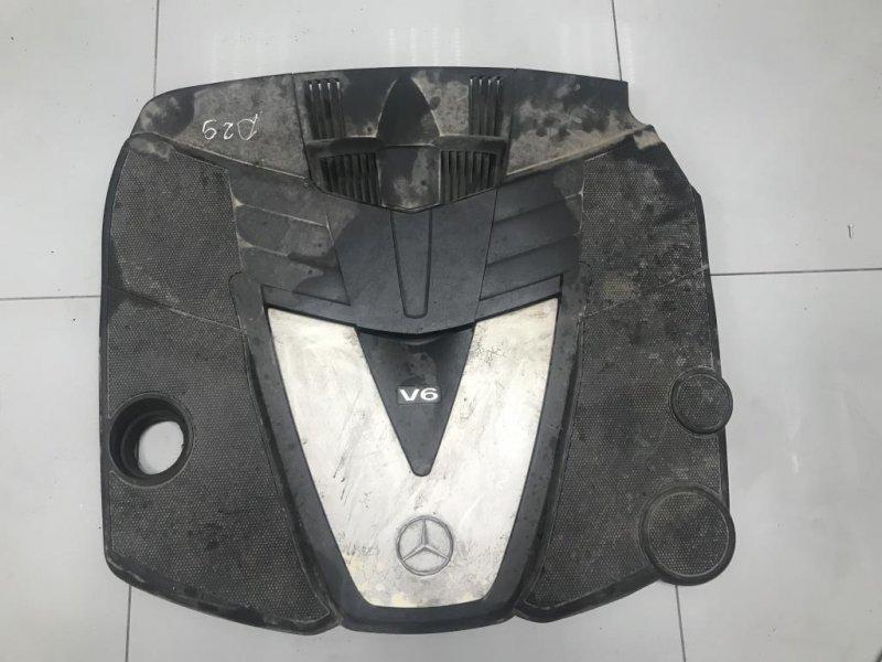 Накладка двигателя Mercedes E Class W211 3.0 2005 (б/у)