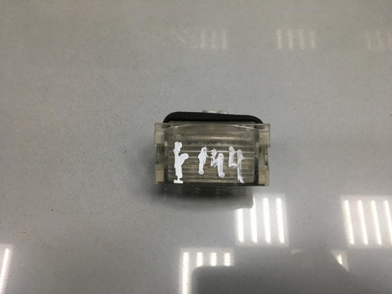 Фонарь подсветки номера Mazda Cx 9 3.7 2009 (б/у)