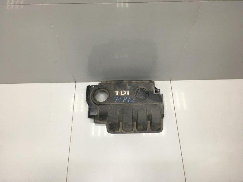 Накладка двигателя Skoda Octavia A5 1 2008 (б/у)