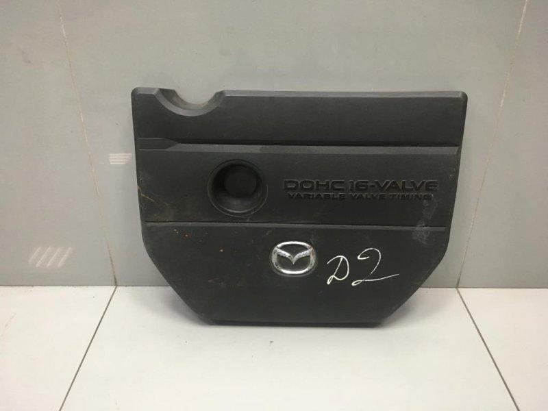 Накладка двигателя Mazda 6 GH (б/у)