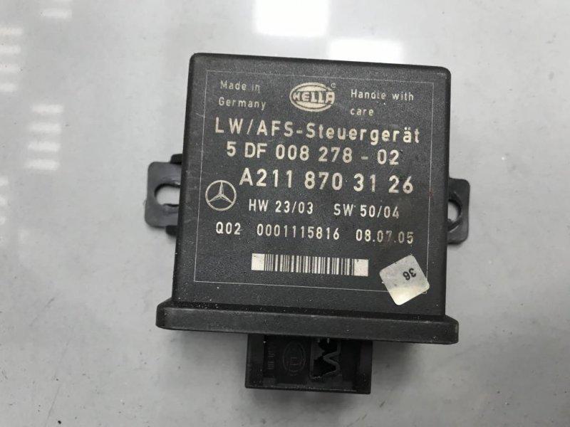 Блок управления центральным замком Mercedes E Class W211 3.0 2006 (б/у)