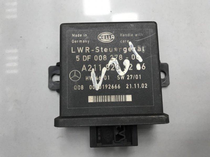 Блок управления автокорректором Mercedes E Class W211 3.0 2006 (б/у)