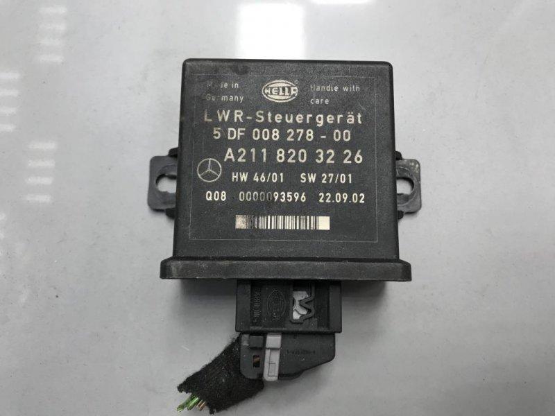Блок управления автокорректором Mercedes E Class W211 (б/у)