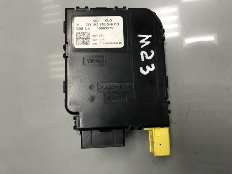Модуль подрулевых переключателей Skoda Octavia A5 1Z 1 2009 (б/у)
