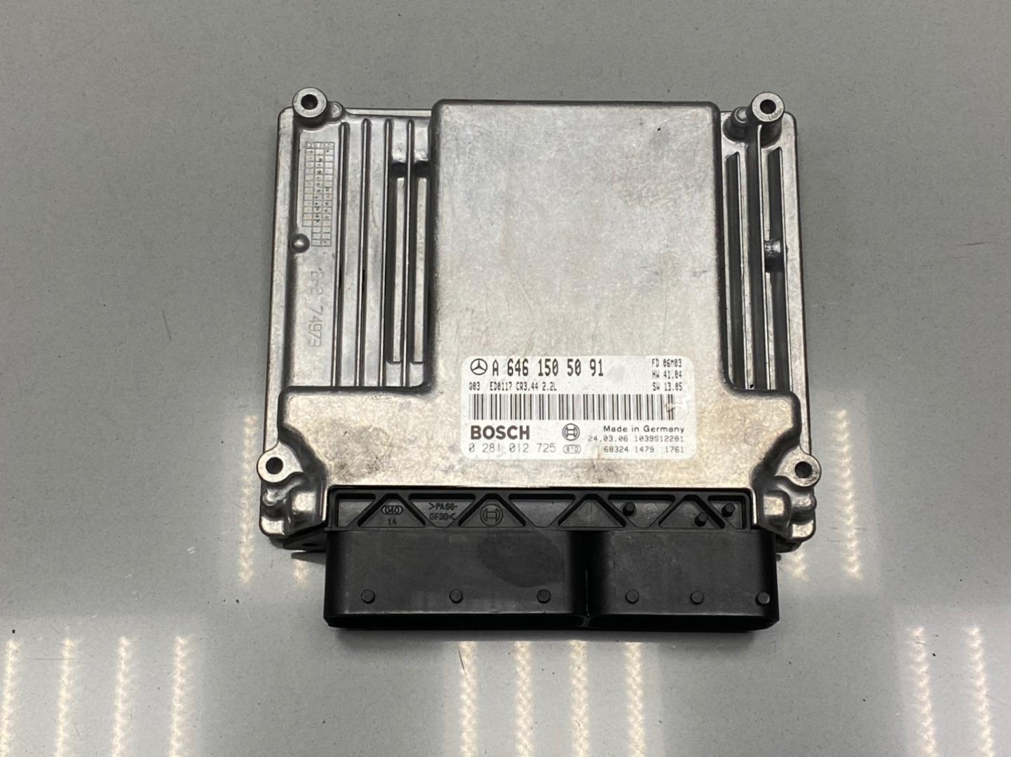 Блок управления двигателем Mercedes C Class W203 OM 646.963 2006 (б/у)
