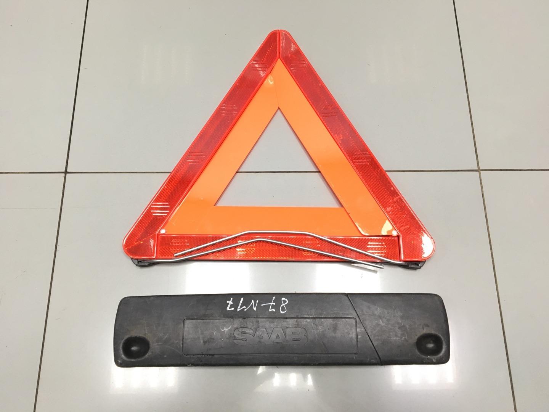 Знак аварийной остановки Skoda Octavia A5 CDAA 2011 (б/у)