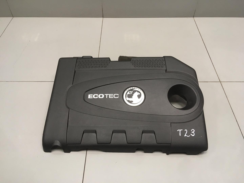 Накладка двигателя Opel Insignia A20DTH 2013 (б/у)