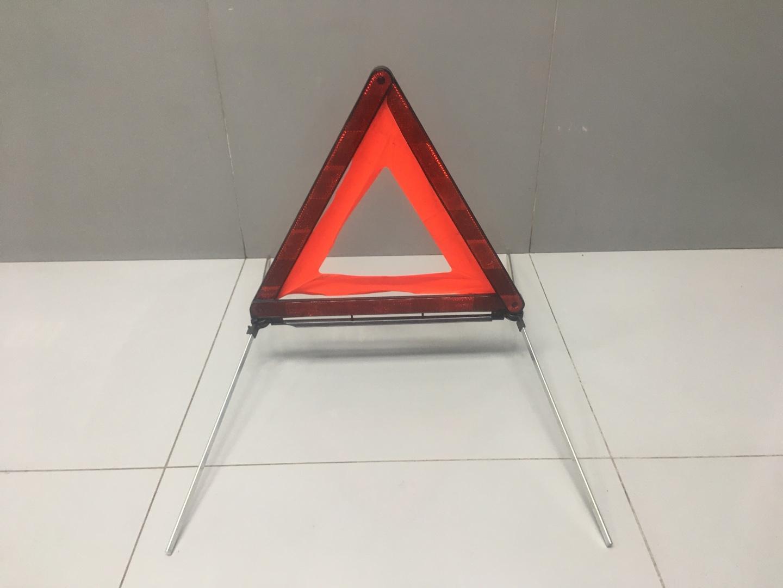Знак аварийной остановки Mercedes S Class W221 (б/у)