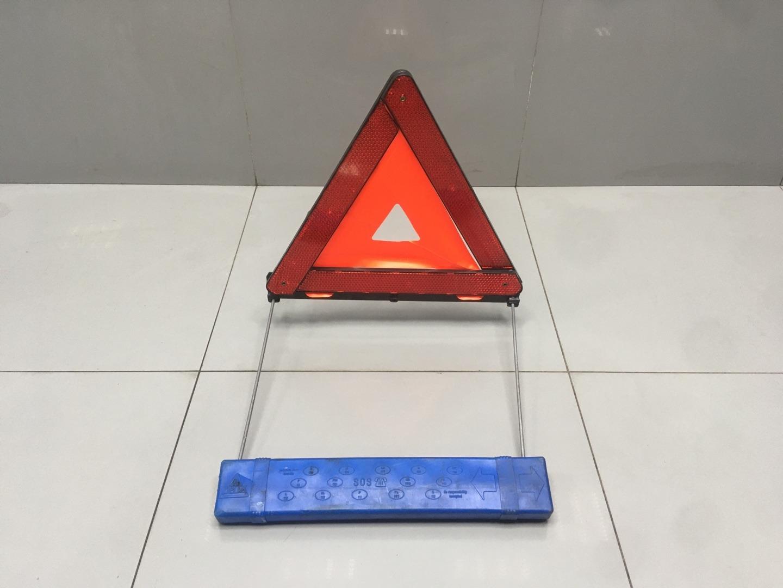 Знак аварийной остановки Skoda Octavia A5 (б/у)